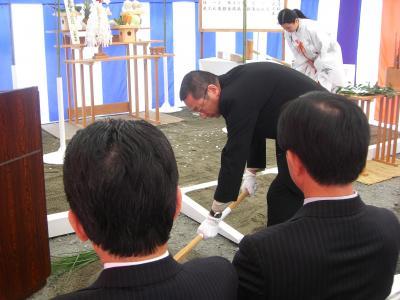 jichinsai