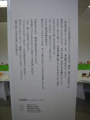 IMGP0668.jpg