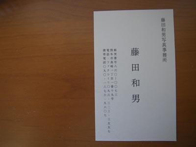 IMGP0804.jpg