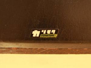 20111214karimoku.jpg