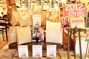 20120104-初売り福袋