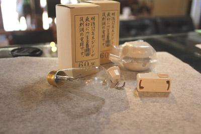 エジソン球やダクトレール用の照明パーツの販売開始