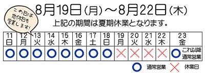 2013kakikyuugyou_kasugai.jpg