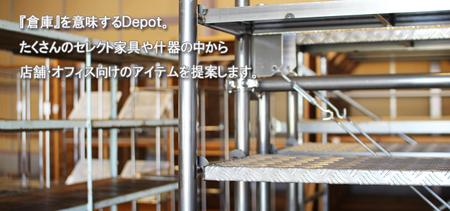 depot-top2.jpg
