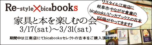 konan_201203_book.jpg