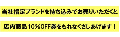 ky-kiiro_20130704120138.jpg