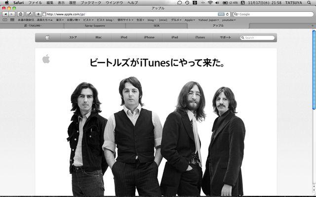 スクリーンショット(2010-11-17 21.58