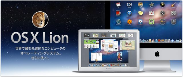 スクリーンショット(2011-07-14 22.27.22)
