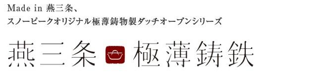 スクリーンショット 2011-08-09 0.26