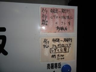 DSC007q16.jpg