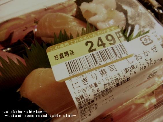 2012_0104_203657-2.jpg