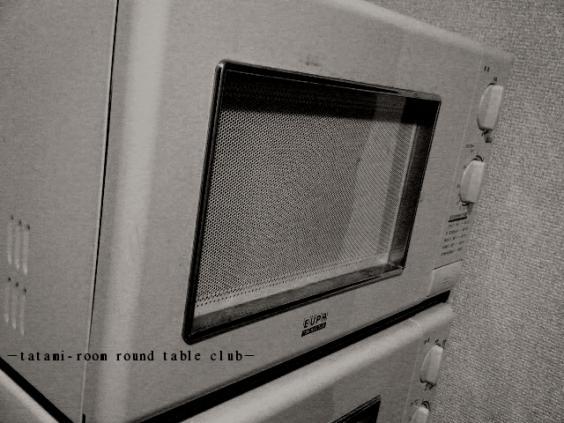 2012_0222_034025.jpg