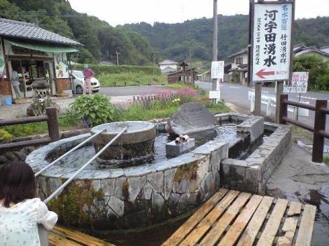2010-05-29-河宇田3