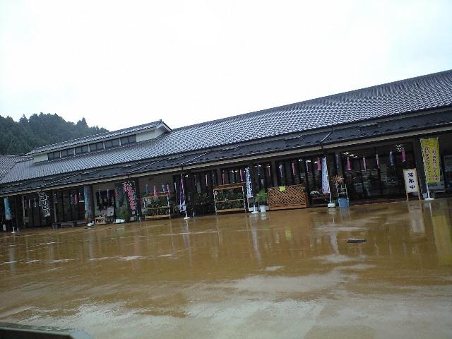 玖珠の道の駅