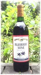 巨峰ワイン(ブルーベリーワイン)