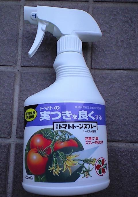 2010-09-18-トマトトーン
