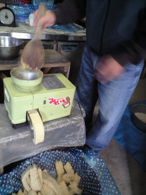 2010-3-20-味噌 3
