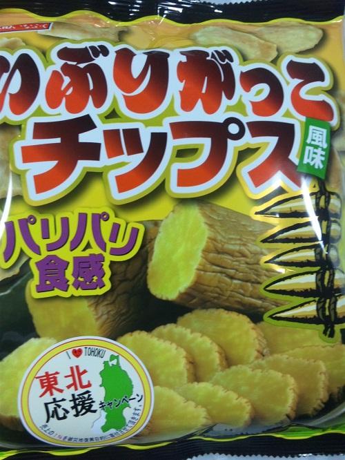 2011-1-6_いぶりがっこ