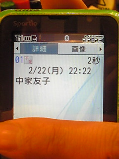 20100222223311