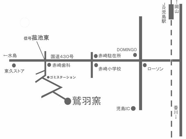 wasyuugama