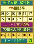2013y01m10d_185909563.jpg