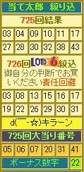 2013y01m12d_133455667.jpg