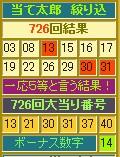 2013y01m14d_185804387.jpg