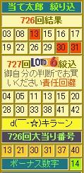 2013y01m15d_151757831.jpg