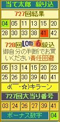 2013y01m18d_160819627.jpg