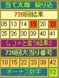 2013y01m21d_185827251.jpg