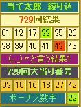 2013y01m24d_190000014.jpg