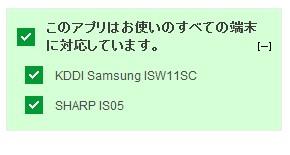 2013y01m25d_100949102.jpg