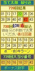 2013y01m26d_174039184.jpg