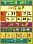 2013y01m28d_185832295.jpg