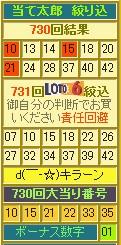 2013y01m29d_175937730.jpg