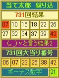 2013y01m31d_190130033.jpg