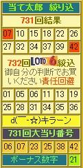 2013y02m01d_145314540.jpg