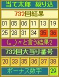 2013y02m04d_185840373.jpg