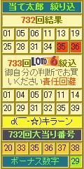 2013y02m05d_192152180.jpg