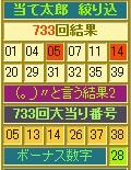 2013y02m07d_185837514.jpg