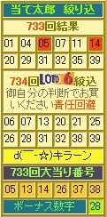 2013y02m08d_174444037.jpg