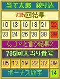 2013y02m14d_190120077.jpg