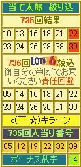 2013y02m15d_194603615.jpg