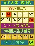 2013y02m18d_190045249.jpg