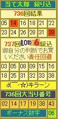 2013y02m19d_130245098.jpg