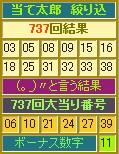 2013y02m21d_190044041.jpg