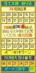 2013y02m22d_150123322.jpg