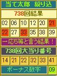 2013y02m25d_185814945.jpg