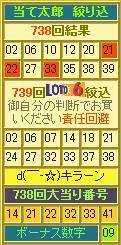 2013y02m26d_124609558.jpg