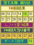 2013y03m04d_185802165.jpg